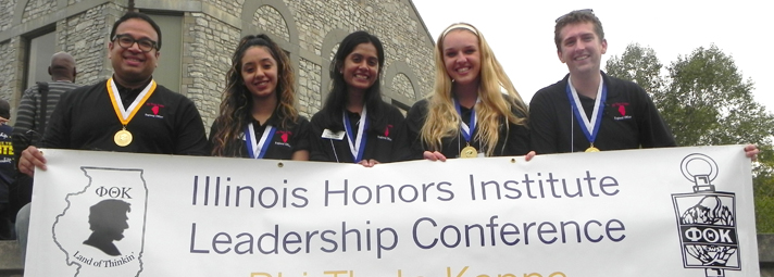 The 2017 Illinois Honors Institute & Leadership Conference